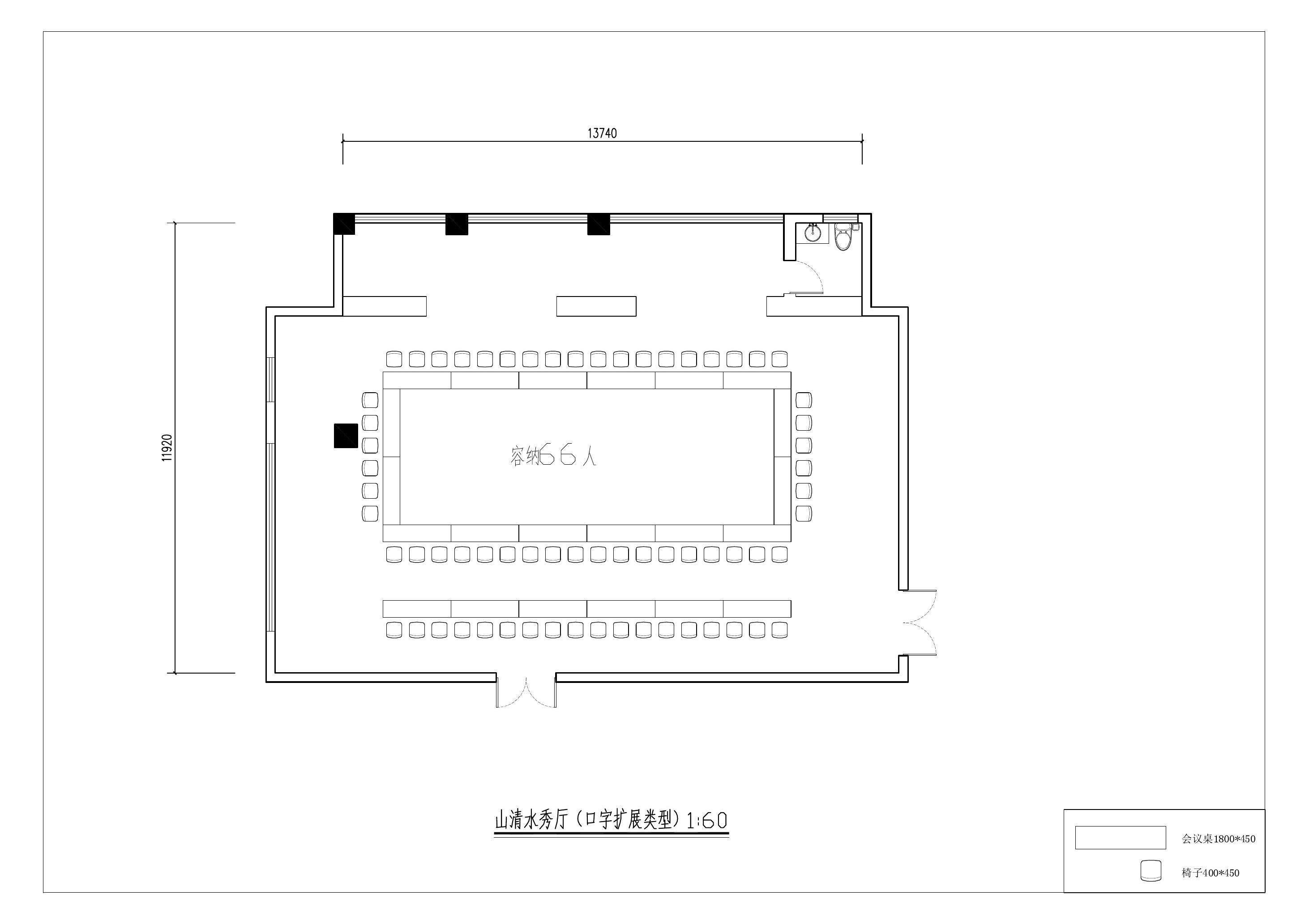 山清水秀厅口子扩展平面布置图_modified.jpg
