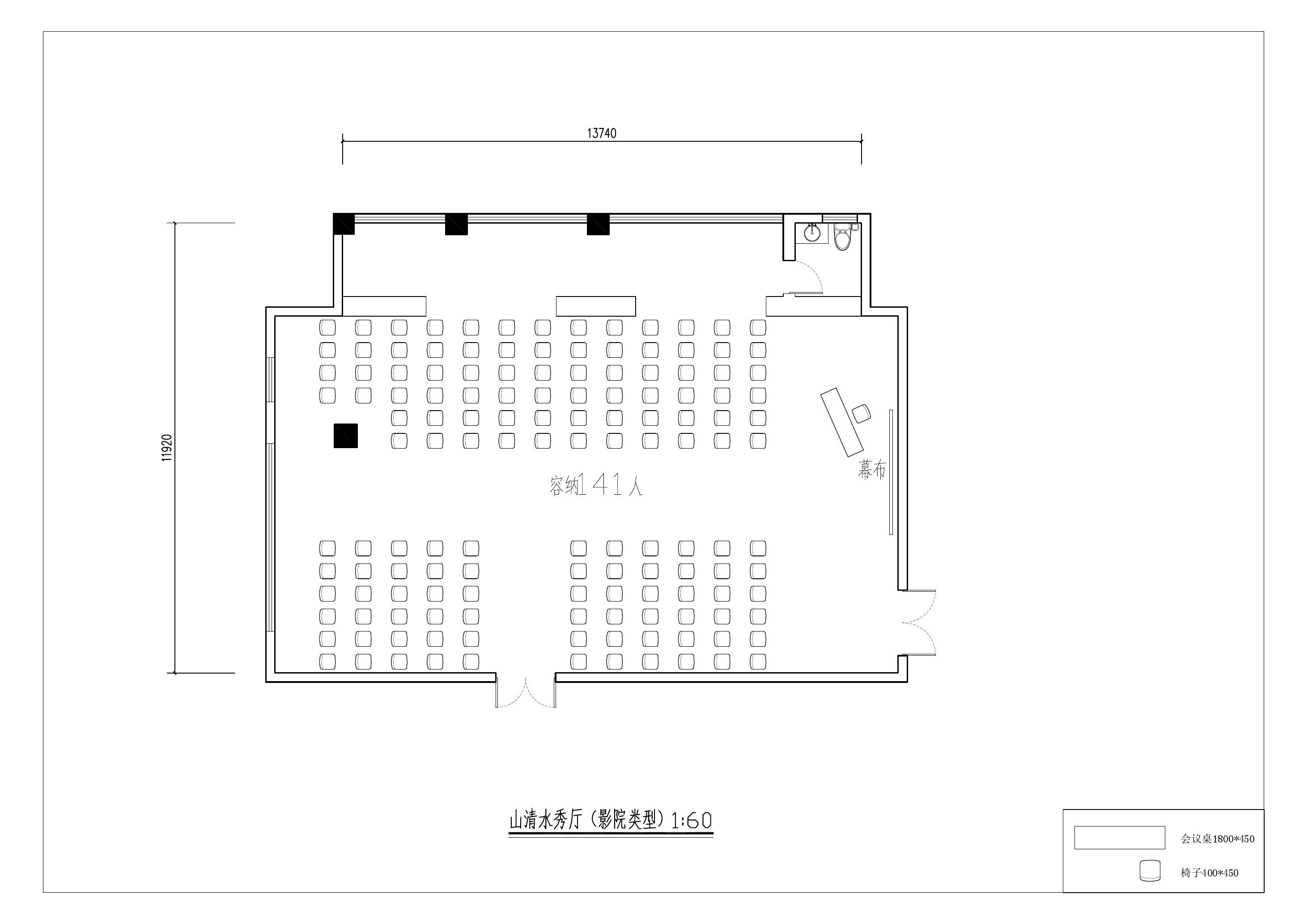 山清水秀厅影院平面布置图_modified.jpg