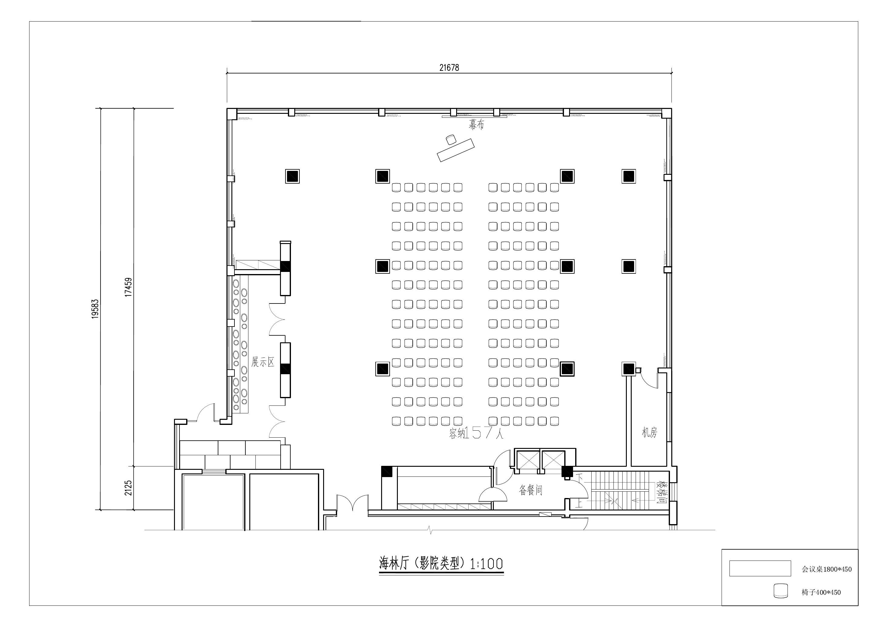 海林厅影院平面布置图_modified.jpg