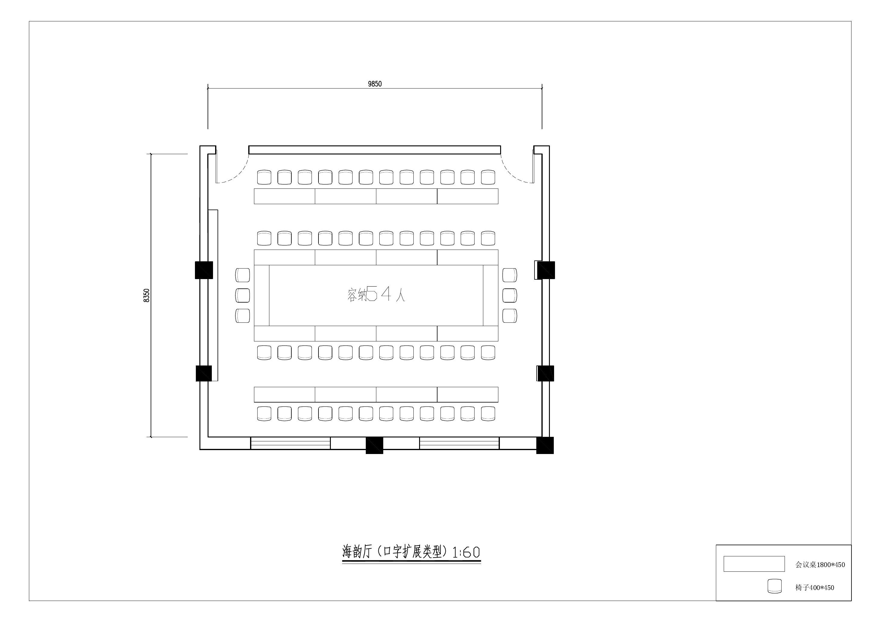 海韵厅口子扩展平面布置图_modified.jpg