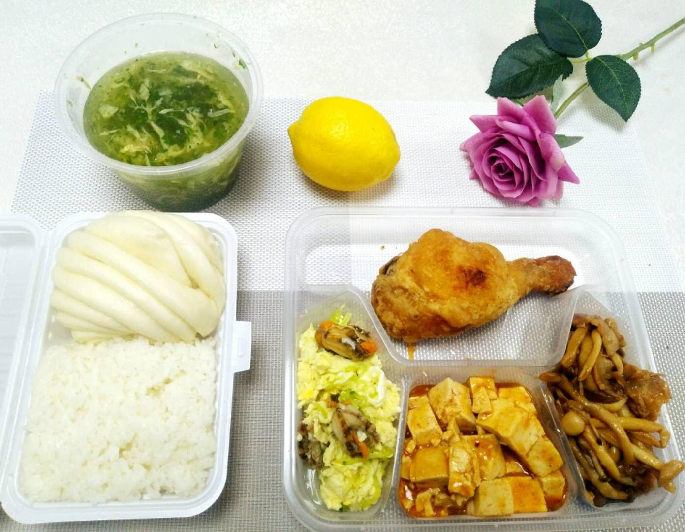 团餐1.jpg